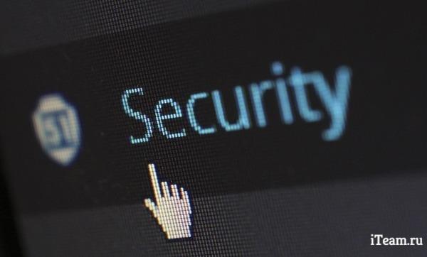 обеспечение экономической безопасности предприятия